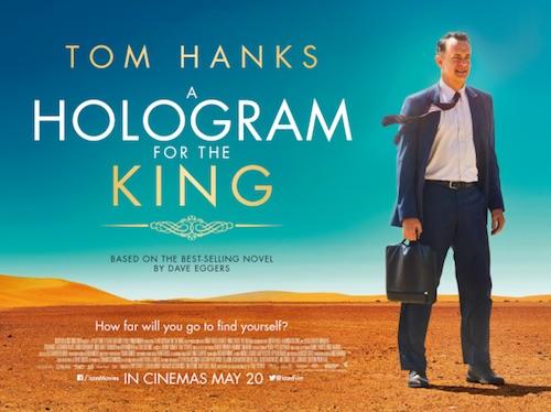 a-hologram-for-the-king landscape poster 500