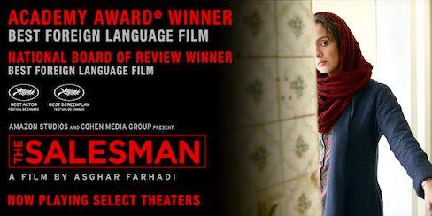 The Salesman Movie Poster