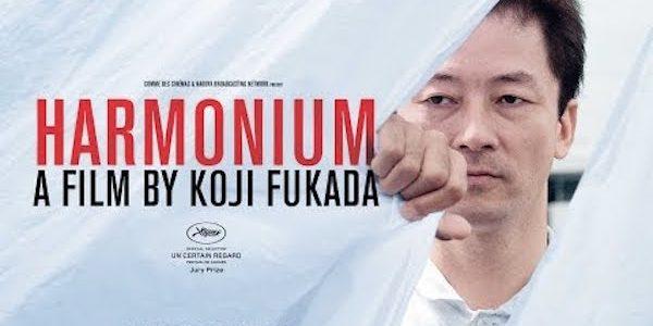 Harmonium Movie Poster