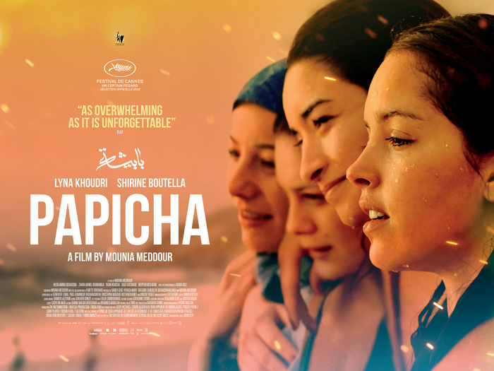 PAPICHA - Watch at Home