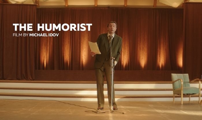 THE HUMORIST - Watch at Home