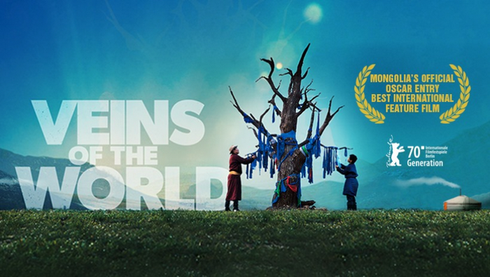 VEINS OF THE WORLD - Watch at home